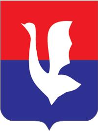 Герб города Гусь-Хрустальный