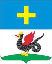 Герб города Кашира