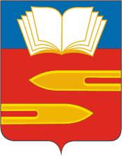 Герб города Климовск
