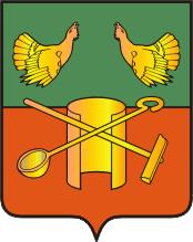 Герб города Кольчугино