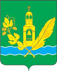 Герб города Куровское