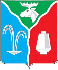Герб города Лосино-Петровский