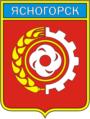 Герб города Ясногорск