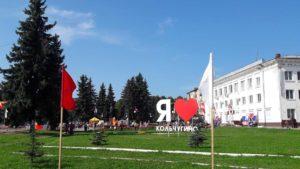 Город Кольчугино