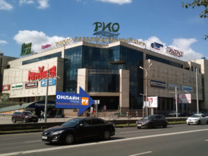 Город Коломна, Московская область